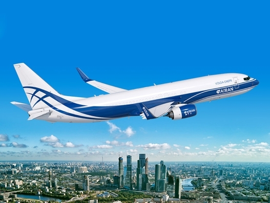GECAS to lease two 737-800 freighters to Atran Airlines