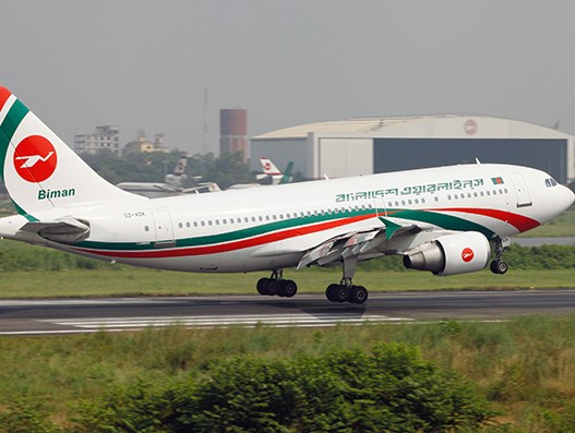 Biman Bangladesh issues wet-lease for four Airbus 310-300   for Hajj 2018