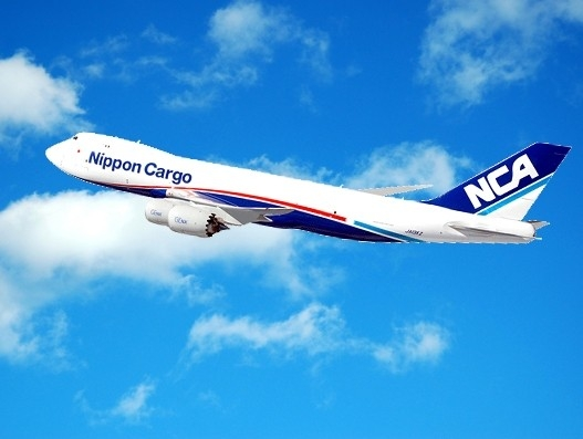 HAECO ITM to offer inventory management abet to Nippon Cargo Airlines