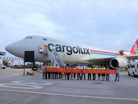 Cargolux adds third flight from Xiamen
