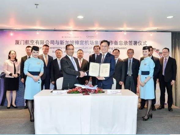 Changi Airport Group, Xiamen Airlines join hands to increase connectivity between Singapore and China