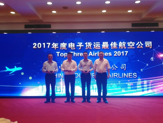 IATA recognizes China Southern Airlines for e-AWB implementation in Shanghai