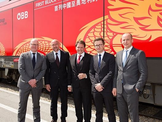 DHL, RCG extend 'Belt and Road' network with new Chengdu-Vienna direct route