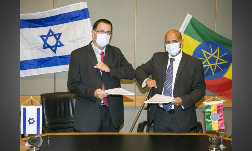 Ethiopian Airlines Group and Israel Aerospace Industries announce cargo conversion program