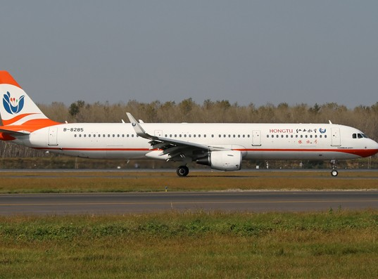 Hongtu Airlines gets two new Airbus A320 leased from DAE Capital