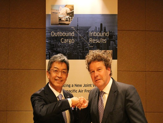 United Airlines, All Nippon Airways launched UA-ANA cargo joint venture
