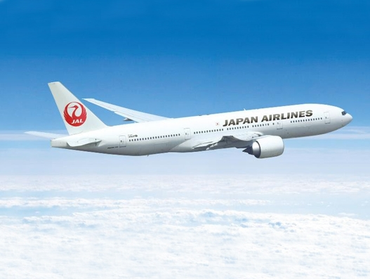 China Airlines and Japan Airlines agree to strengthen cargo and passenger cooperation