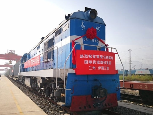 Kerry Logistics launches rail and road freight service from Lanzhou to Pakistan