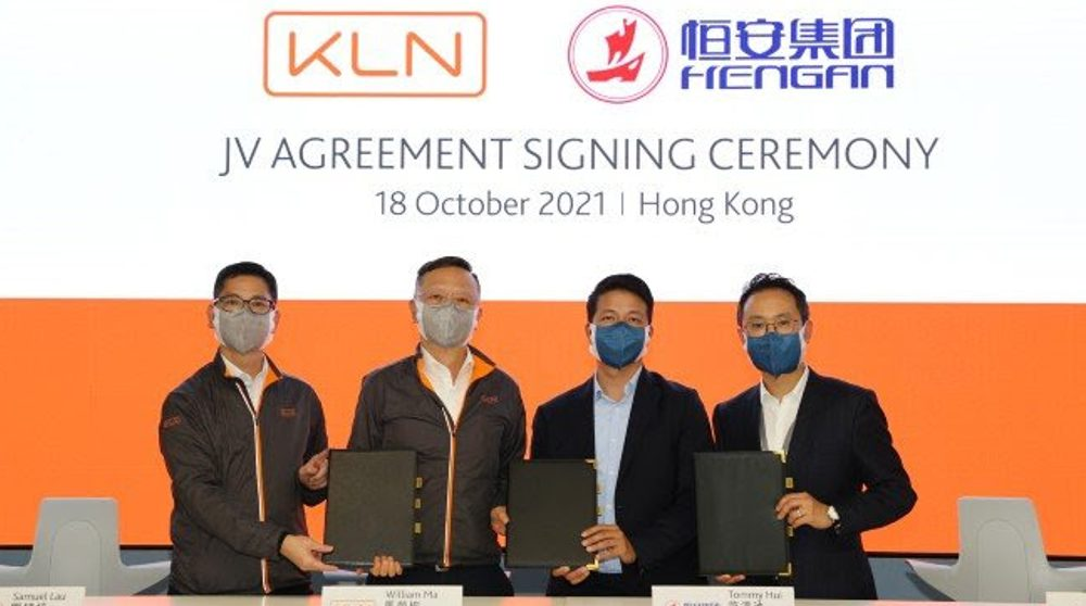 Kerry Logistics Network and Hengan Group form joint venture company