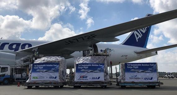 Nippon Express, KWE, Yusen join ANA's initiative to reduce CO2 emission