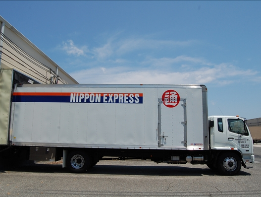 Nippon Express launches fastest consolidated air cargo service to Mexico