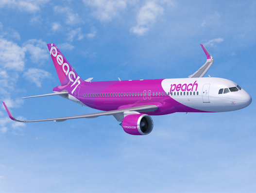Peach Aviation to become first low cost carrier in Japan to operate A320neo