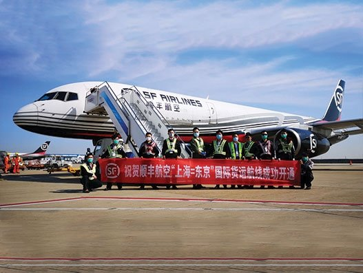 SF Airlines opens international freighter routes at Shanghai Pudong