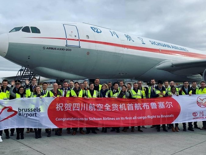 ATC Aviation bags Sichuan Airlines' GSA contract in Europe