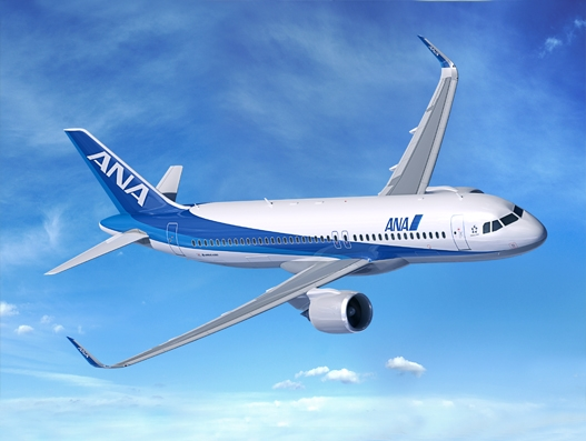 ANA appoints new president and CEO