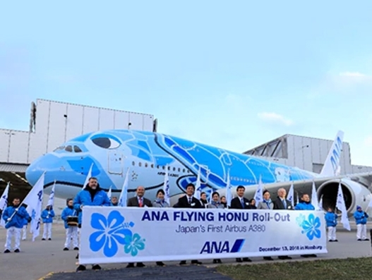 ANA unveils Japan's first A380 jet