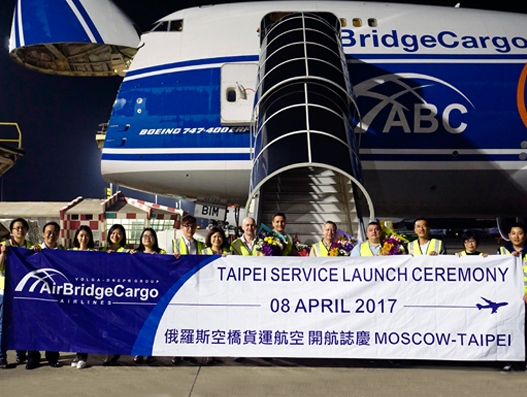 AirBridgeCargo Airlines adds Taipei to its Asia Pacific network