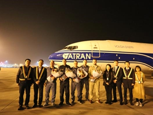 Atran Airlines links Xi'an with Moscow through new freighter route