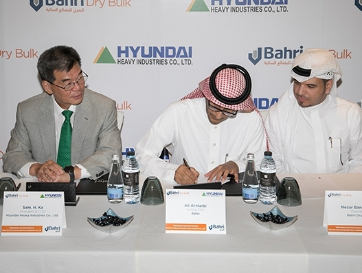 Bahri Dry Bulk places 120m order with Hyundai Mipo Dockyard to purchase four bulk carriers