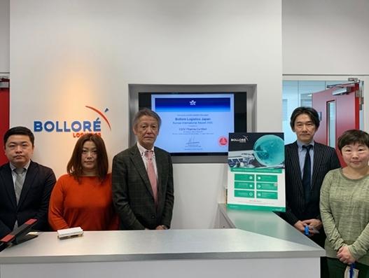 Bollore Logistics gets IATA CEIV Pharma at Japan's Kansai Airport