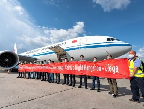 Cainiao adds new route with Air Cargo China connecting Hangzhou, Liege