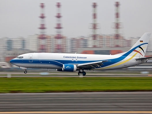 CargoLogic Germany joins BARIG