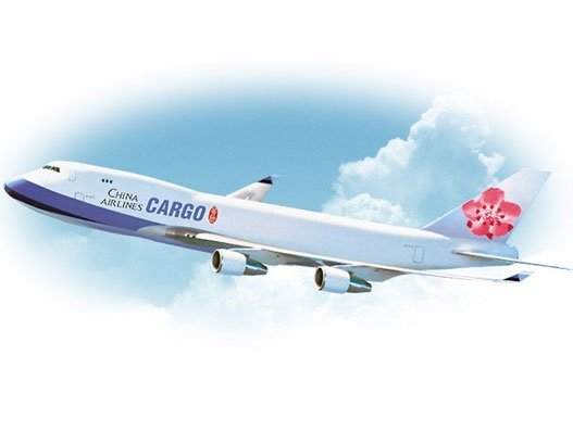 China Airlines Cargo to begin Mumbai freighter service from Nov 16