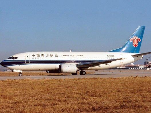 China Southern Air sets up $143 million cargo company