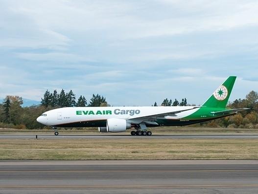 EVA to add Asia-North America air cargo routes