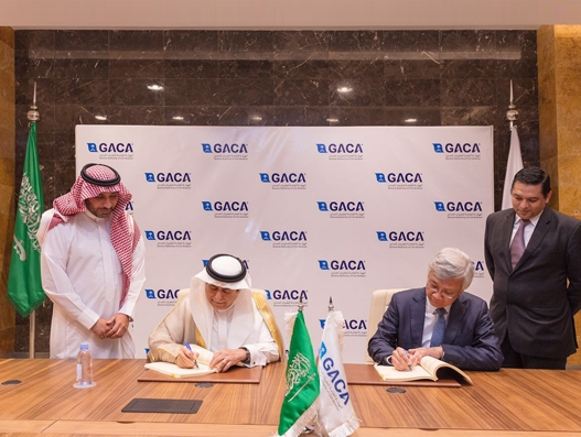 Saudi Arabian government sign contracts for developing various airports