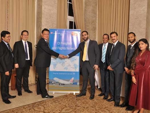 Group Concorde strengthens partnership with China Airlines Cargo for Mumbai freighter service