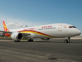 Hainan Airlines completes maiden flight of Shanghai-Tel Aviv service