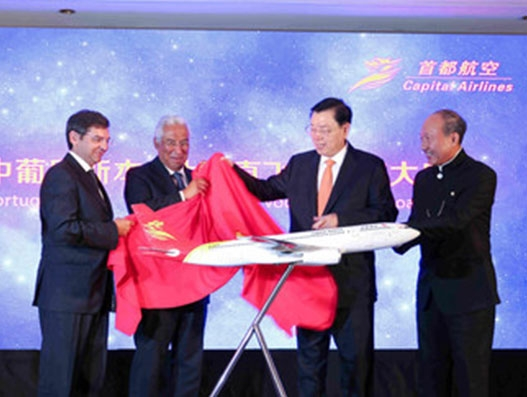 Now fly direct between Beijing and Lisbon with Capital Airlines