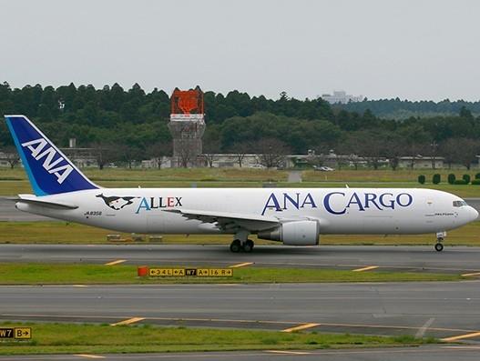 Japanese cargo carrier ANA receives IATA CEIV accreditation