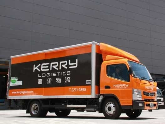 Kerry Logistics cements Turkey presence with ASAV acquisition