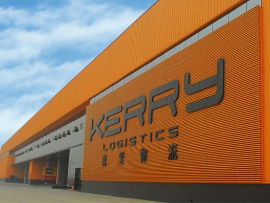 Kerry reports growth in global business expansion