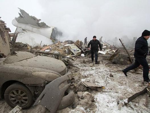 Turkish cargo jet crashes in Kyrgyzstan