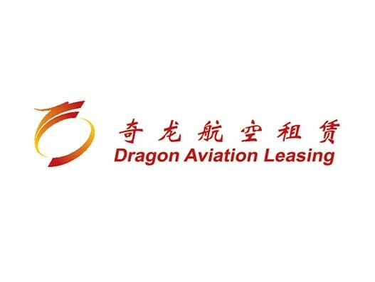 New chief executive takes helm at Dragon Aviation Leasing Company