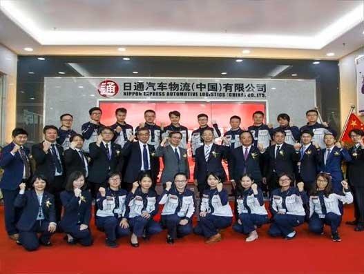 Nippon Express (South China) rechristened Nippon Express Automotive Logistics (China)
