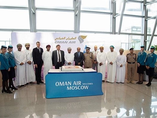 Oman Air adds Moscow to its network