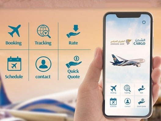 Oman Air Cargo launches SmartKargo app for shippers, freight forwarders