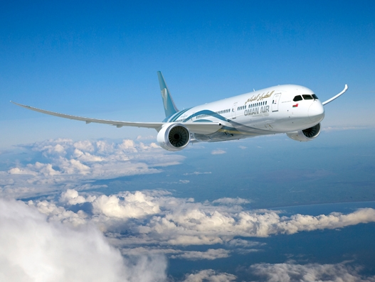 Oman Air partners with DHL Express