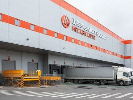 Russia's Sheremetyevo Airport handles 149K tonnes of cargo in H12020