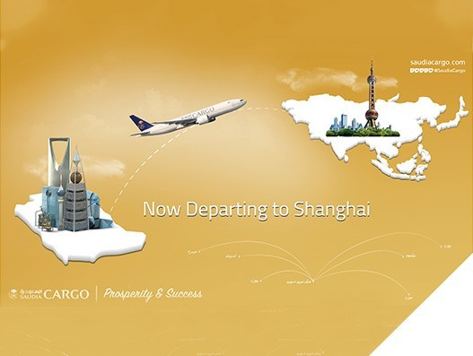 Saudia Cargo adds Shanghai to its network