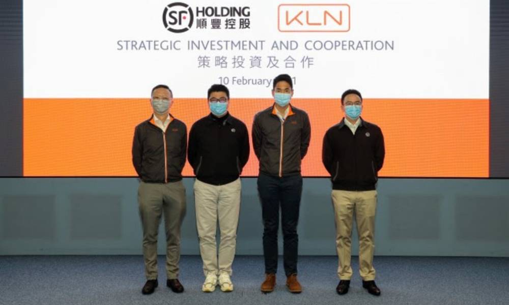 The Chinese courier plans to buy a 51.8 per cent stake in Hong Kong-listed Kerry Logistics at HK$18.8 per share, according to a joint statement to the Hong Kong stock exchange on Wednesday.