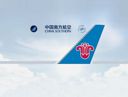 China Southern Airlines to lease five new Boeing 787-9 Dreamliners from Air Lease Corporation