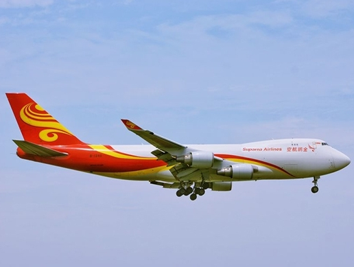 Suparna Airlines to commence Oslo to Nanjing freighter services in Sept