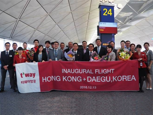 T'way Air appoints Asia Airfreight Terminal as cargo ground handling agent in Hong Kong