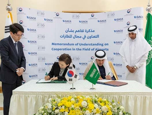 Saudi Arabia, South Korea sign MoU for cooperation on airports
