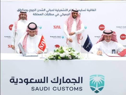 SAL announces operations of customs security areas at main airports